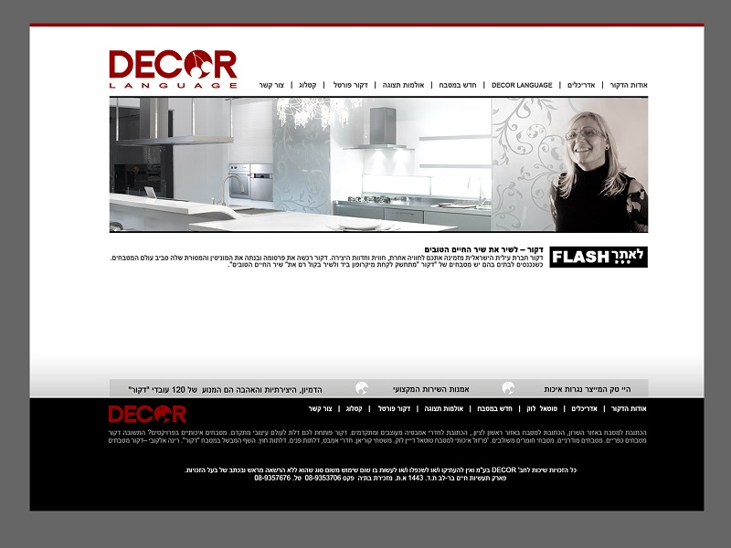 Decor-BIG